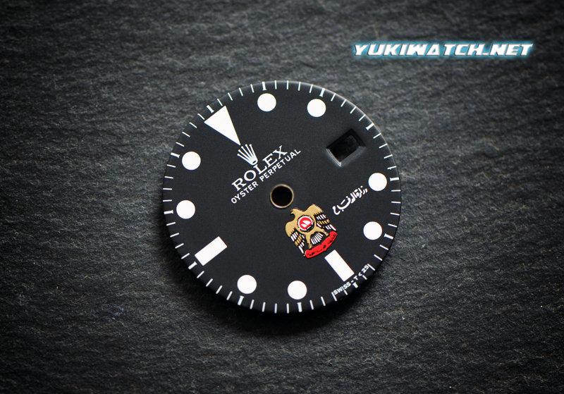 GMT Master 1675 UAE wht lume dial