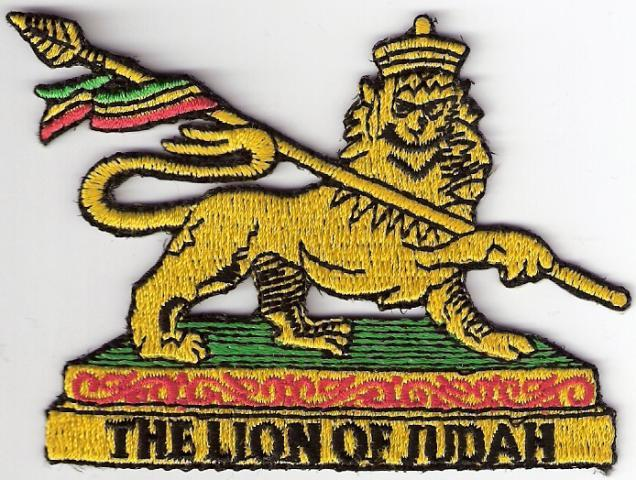 Large Lion of Judah Patch