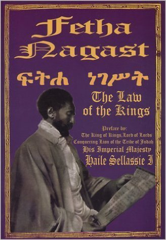 Fetha Nagast: Law of the Kings