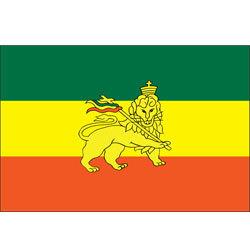 Ethiopian Flag 3' x 5' Foot Flag