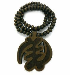 Gye Nyame Wooden Necklace