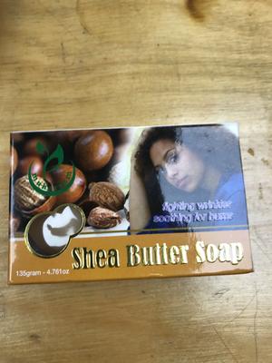 Muharram Soap-Shea Butter Soap