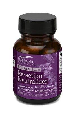 Harmonic Innerprizes Etherium Black Re-action Neutralizer - Natural Monatomic Minerals