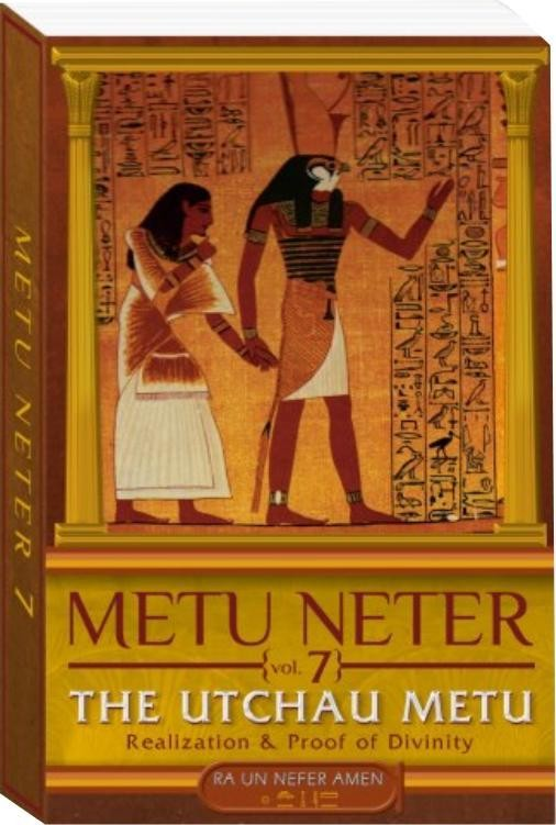Metu Neter Volume 7 by Ra Un Nefer Amen