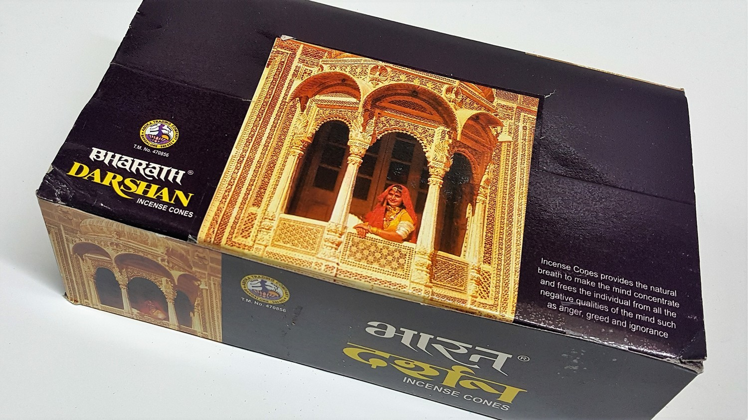 ​Darshan Bharath Quality Incense Cones