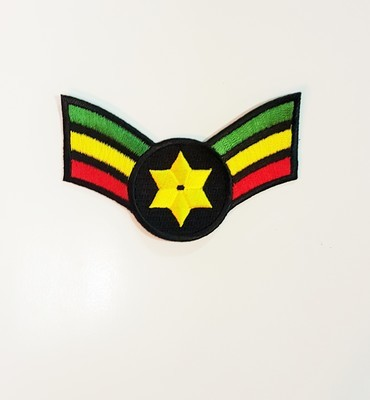 Small Green, Yellow, and Red Star Patch