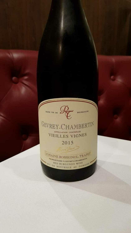 2015 Gevrey Chambertin Vielles Vignes - Domaine Rossignol Trapet