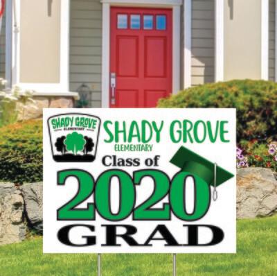 Shady Grove Elementary (4 styles)