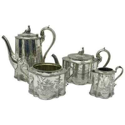 Smith Sissons & Co. Victorian Plated Oriental Engraved British Tea Set 1848