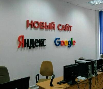Интерьерный логотип в офис