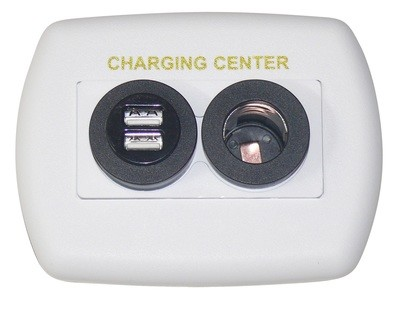 Eurostyle USB Charging Center - White