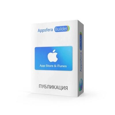 Публикация в AppStore