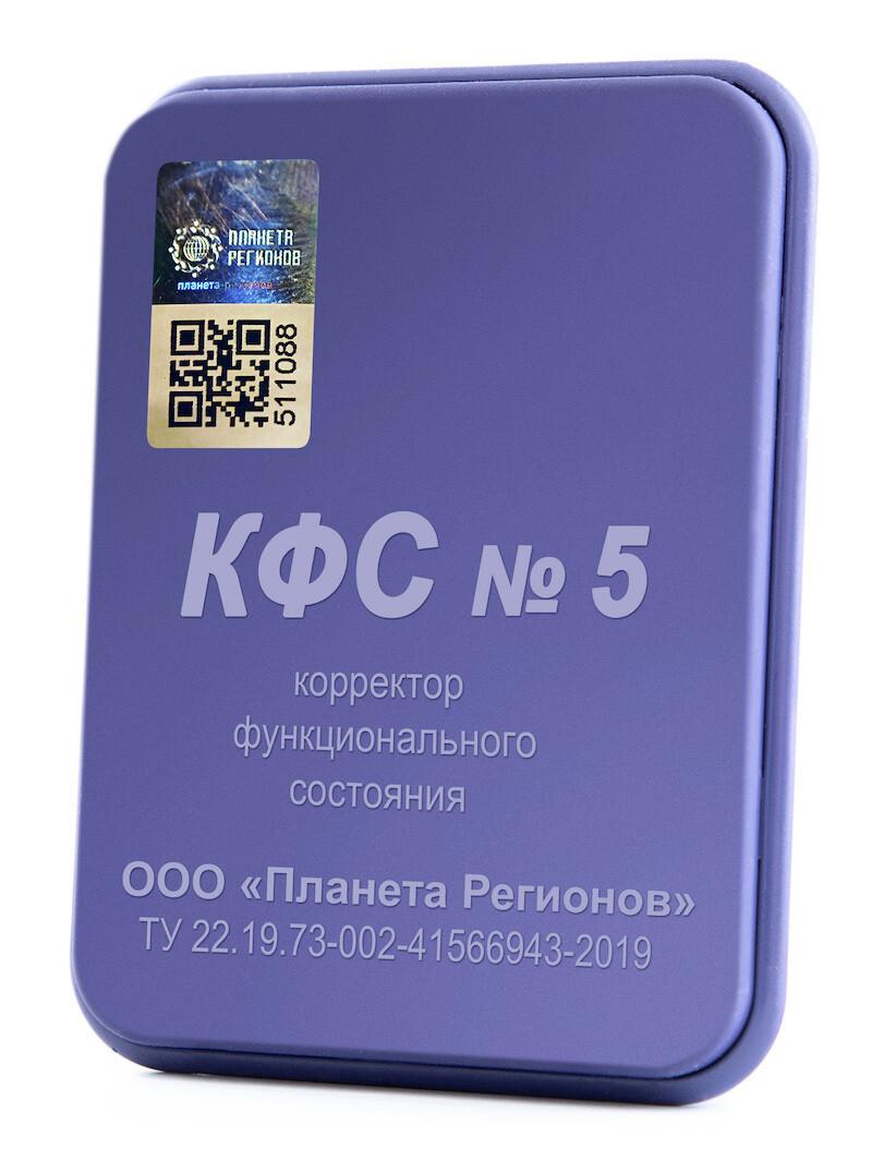 КФС №5 - Реабилитационный (5 Элемент) / CEF «Anti-dépendances» / CFS «Anti-dependencies» / «Anti-Sucht»