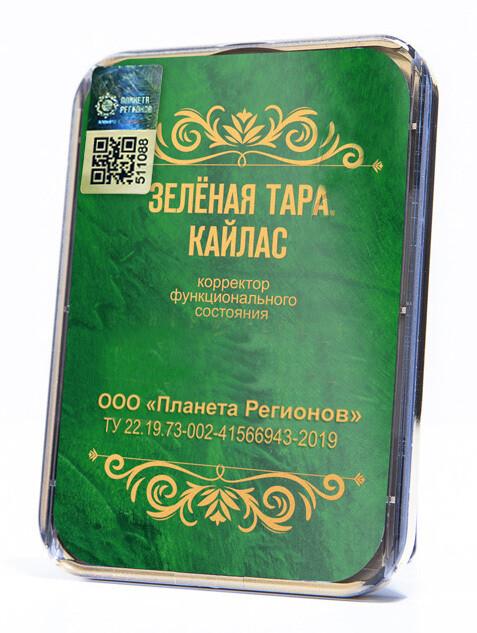 КФС «ЗЕЛЕНАЯ ТАРА. КАЙЛАС» с 5-м Элементом / CFS «Green Tara. Kailash»