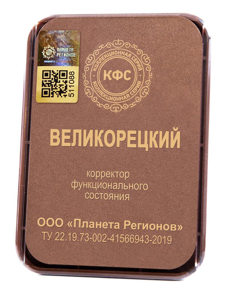 """КФС «Великорецкий» с 5-м Элементом / СFS """"Velikoretsky"""""""