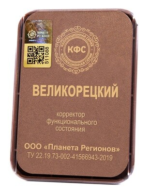 КФС «Великорецкий» с 5-м Элементом / СFS