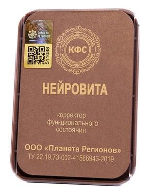 КФС «НЕЙРОВИТА» с 5-м Элементом / CFS