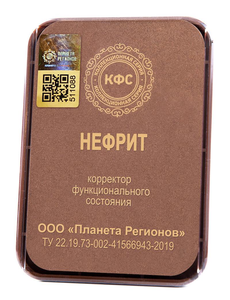 """КФС «НЕФРИТ» с 5-м Элементом / CFS """"NEFRIT"""""""
