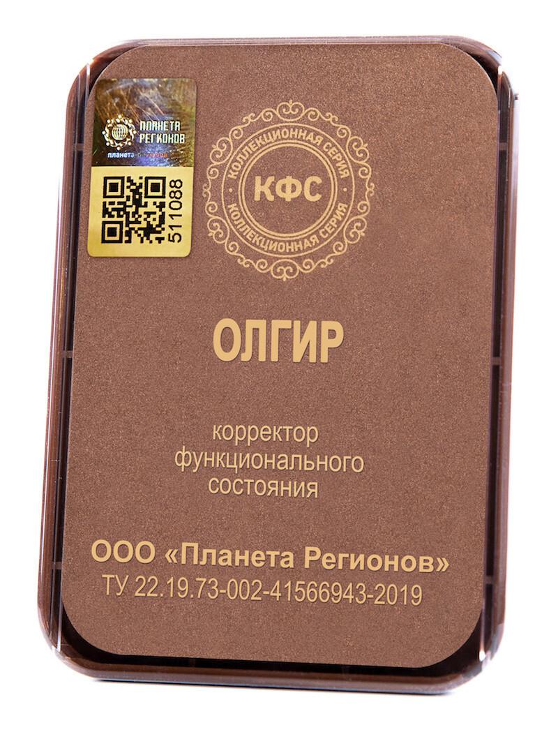 """КФС «Олгир» с 5-м Элементом / CFS """"OLGIR"""""""