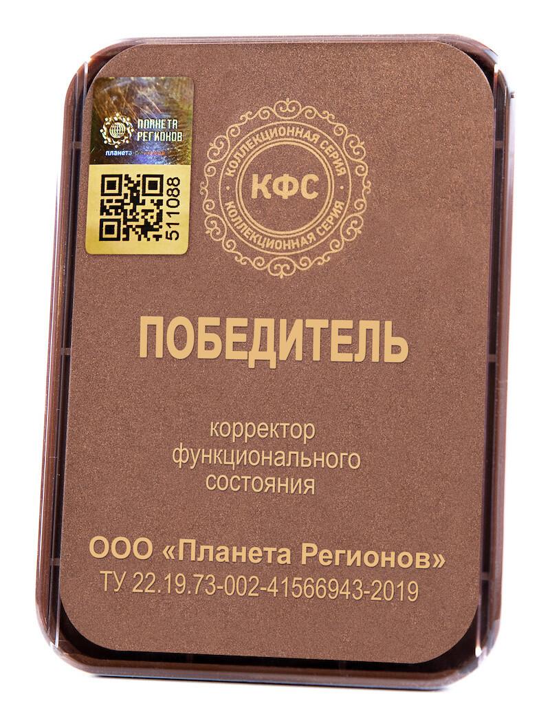 """КФС «Победитель» с 5-м Элементом / CFS """"Winner"""""""