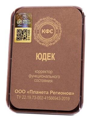 КФС «ЮДЕК» с 5-м Элементом / «Yudek»