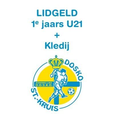 Lidgeld 1e jaars U21 + inbegrepen trainingspak, kousen, short, shirt, polo en sporttas