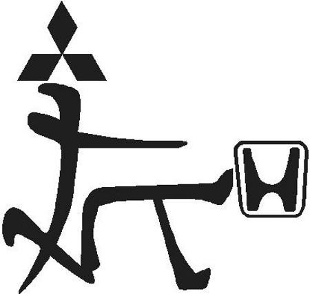 seks-po-yaponski-ieroglif