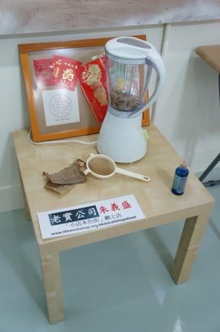 RS12 「刨花油」+「傳統度量衡-中國秤」製作體驗