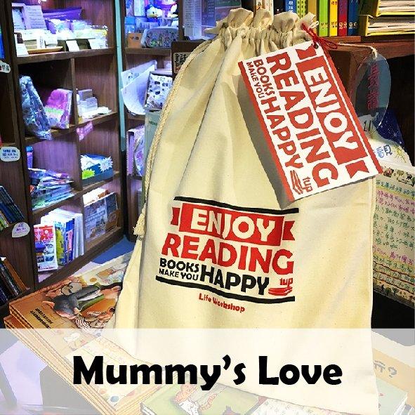 【Mummy's Love】HappyBag