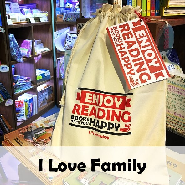 【I Love Family】HappyBag