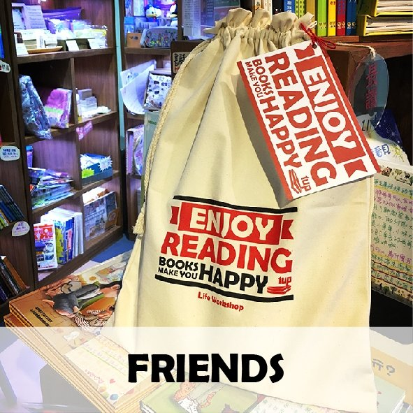 【FRIENDS】HappyBag