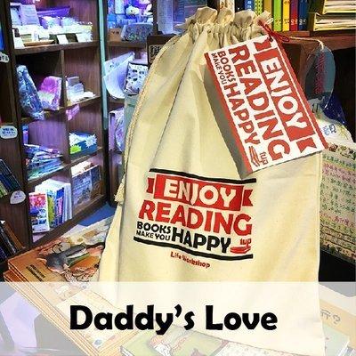 【Daddy's Love】HappyBag