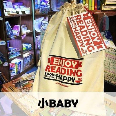 【小Baby】HappyBag