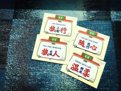 小巴牌-行李箱貼紙 [本地郵購 / 順豐]