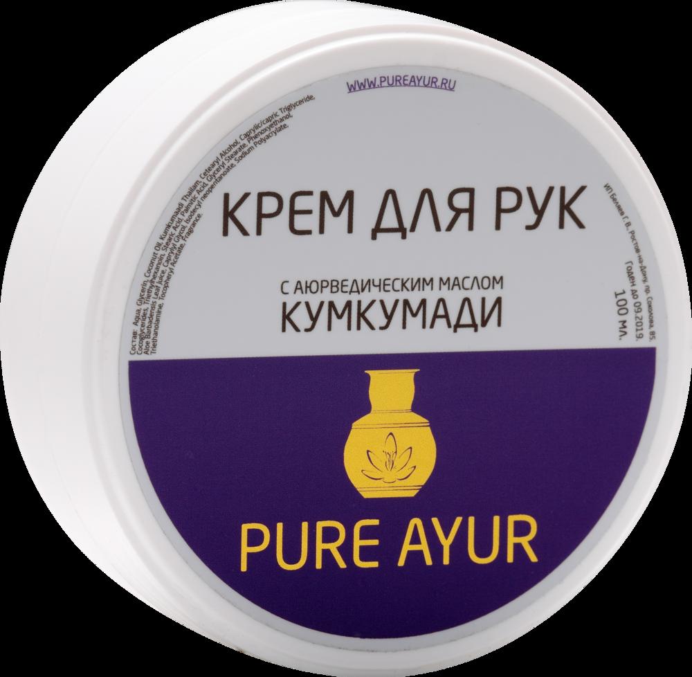 Аюрведический крем для рук с маслом Кумкумади. 100 мл.