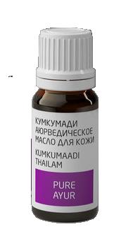Кумкумади. Аюрведическое масло для кожи, 100%. 10 мл.