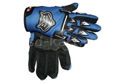 Перчатки (размер №8)