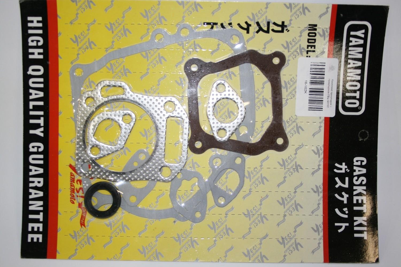 Комплект прокладок с прокладкой ГБЦ GX160
