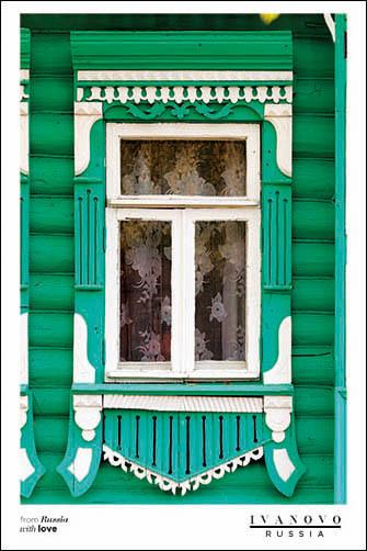 Открытка с одним наличником из Иваново