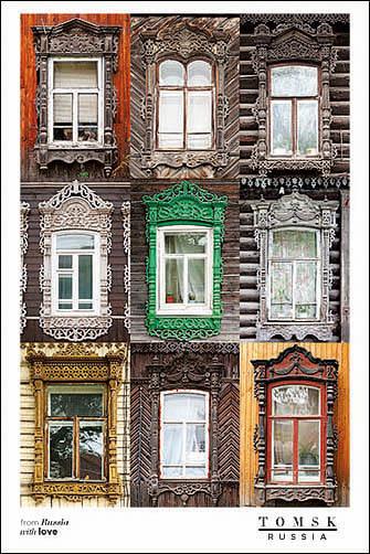 Открытка с девятью наличниками из Томска