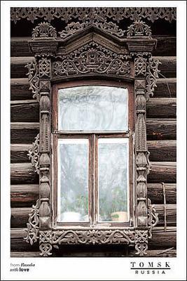 Открытка с  наличником из Томска