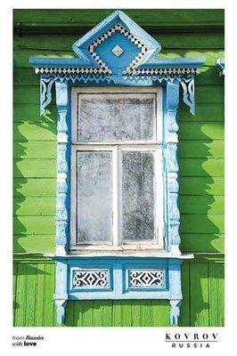 Открытка с наличником из Коврова