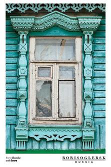 Открытка с одним наличником из Борисоглебска