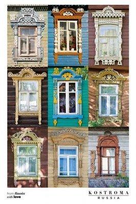 Открытка с девятью наличниками из Костромы