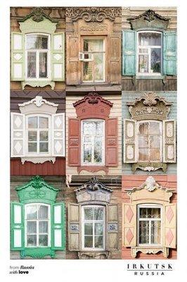 Открытка с девятью наличниками из Иркутска