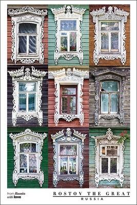 Открытка с девятью наличниками из Ростова Великого