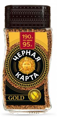 Kофе растворимый Черная Карта Gold стекло, 190г