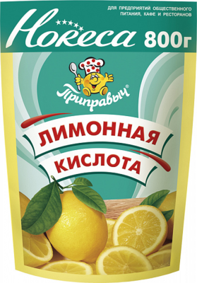 Лимонная кислота 800г, Приправыч