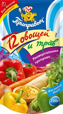 Приправа Универсальная 12 овощей и трав Приправыч 200г