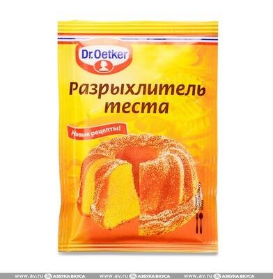 Разрыхлитель для теста, Dr.Oetker, 10 г, Россия